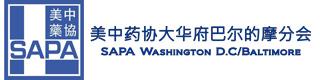 SAPA_logo_long