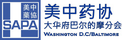 SAPA-DC logo